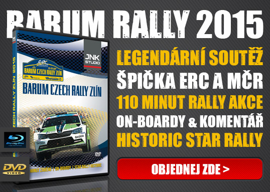 Barum Czech Rally Zlín 2015 DVD & Blu-ray